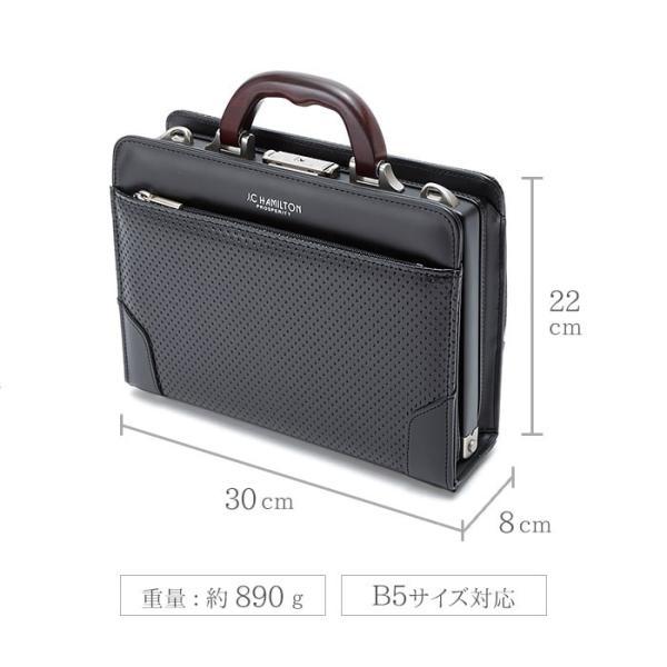 ミニダレスバッグ メンズ ダレスバック ビジネスバッグ セカンドバッグ ブリーフケース B5 日本製 豊岡製鞄 大開き 男性用 通勤用 黒 30cm|coconoco|06