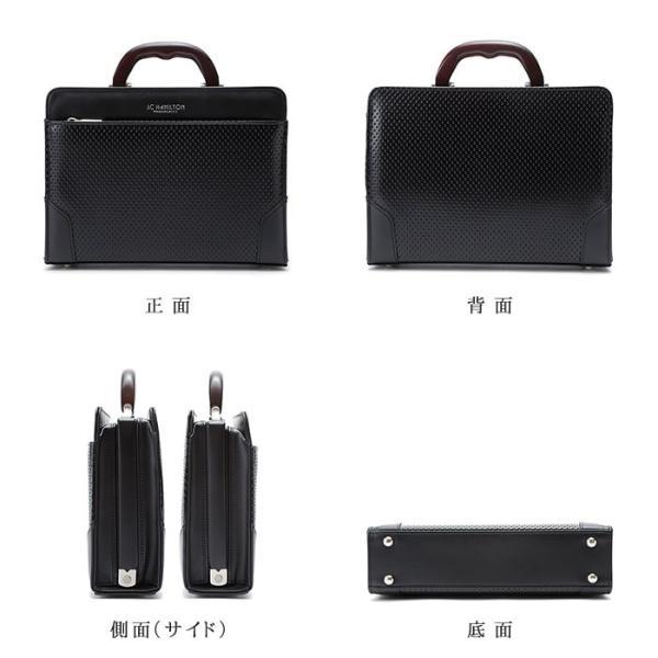 ミニダレスバッグ メンズ ダレスバック ビジネスバッグ セカンドバッグ ブリーフケース B5 日本製 豊岡製鞄 大開き 男性用 通勤用 黒 30cm|coconoco|07