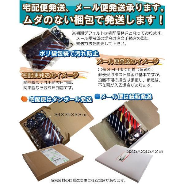 ワンタッチネクタイ 5本 セット お得 ネクタイ ワンタッチで簡単 個性的なカラーの全35柄から自由に選べる シッパー付 ネクタイ ストッパー式|coconoco|06