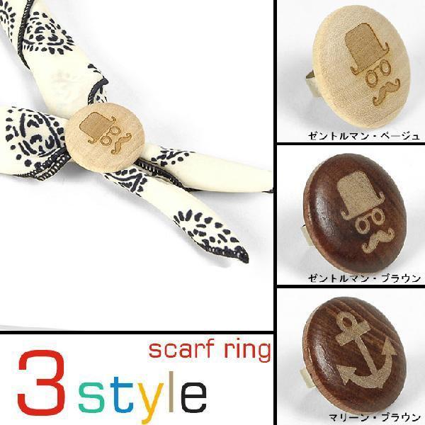 メンズ ファッション小物 スカーフ リング スカーフなどに使用 ntcr coconoco