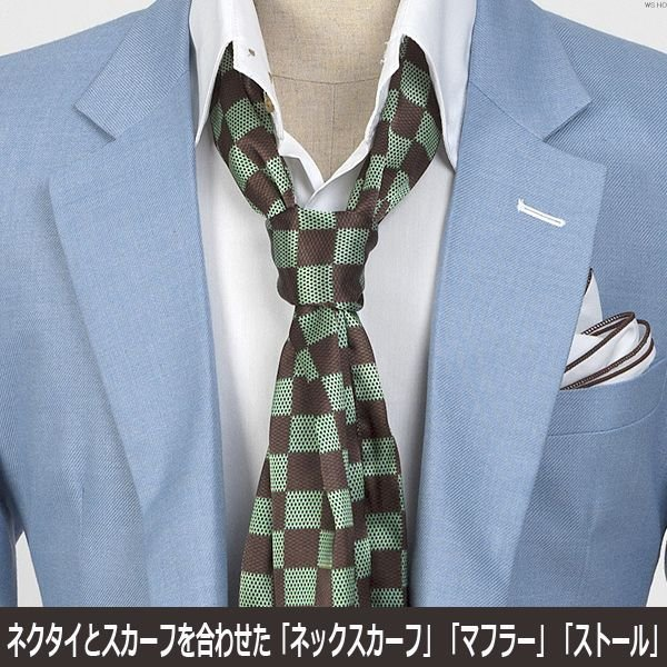 ブロックチェック柄・グリーン&ブラウン・ネクタイとスカーフの特徴を合わせた「ネックスカーフ」「ストール」「マフラー」 NTF04|coconoco