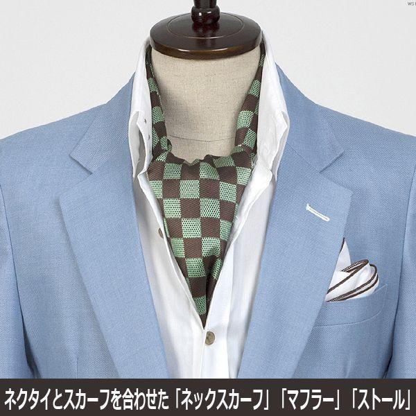 ブロックチェック柄・グリーン&ブラウン・ネクタイとスカーフの特徴を合わせた「ネックスカーフ」「ストール」「マフラー」 NTF04|coconoco|02