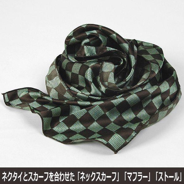 ブロックチェック柄・グリーン&ブラウン・ネクタイとスカーフの特徴を合わせた「ネックスカーフ」「ストール」「マフラー」 NTF04|coconoco|03