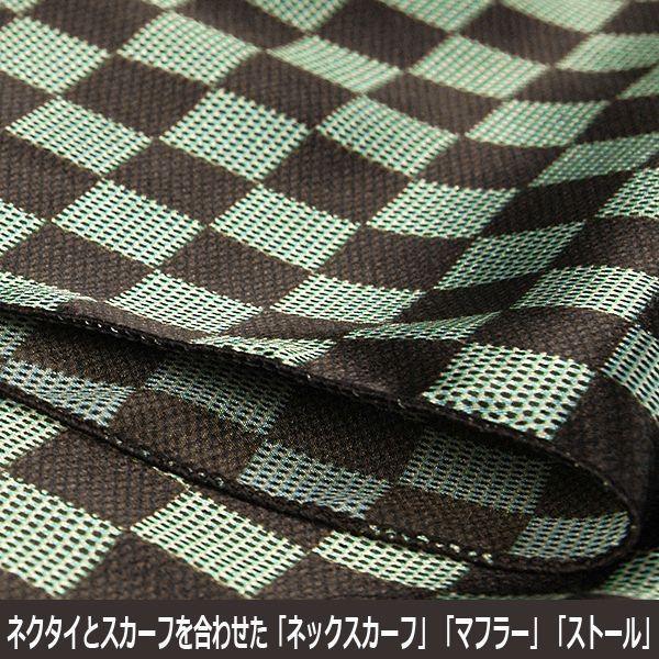 ブロックチェック柄・グリーン&ブラウン・ネクタイとスカーフの特徴を合わせた「ネックスカーフ」「ストール」「マフラー」 NTF04|coconoco|04