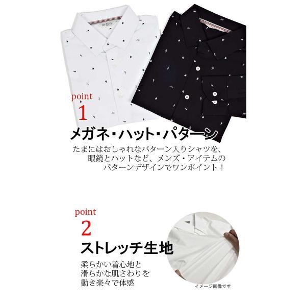 ドレスシャツ メガネ ハット タバコパイプ メンズアイテム 伸びる生地 長袖 ワイシャツ スリムライン ネイビーとホワイト 2色|coconoco|02