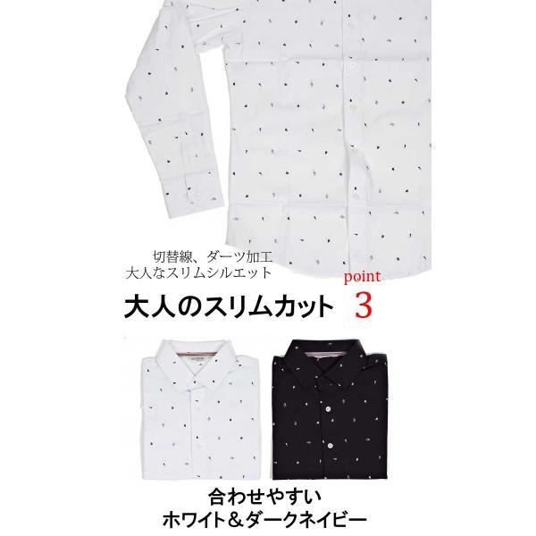 ドレスシャツ メガネ ハット タバコパイプ メンズアイテム 伸びる生地 長袖 ワイシャツ スリムライン ネイビーとホワイト 2色|coconoco|03