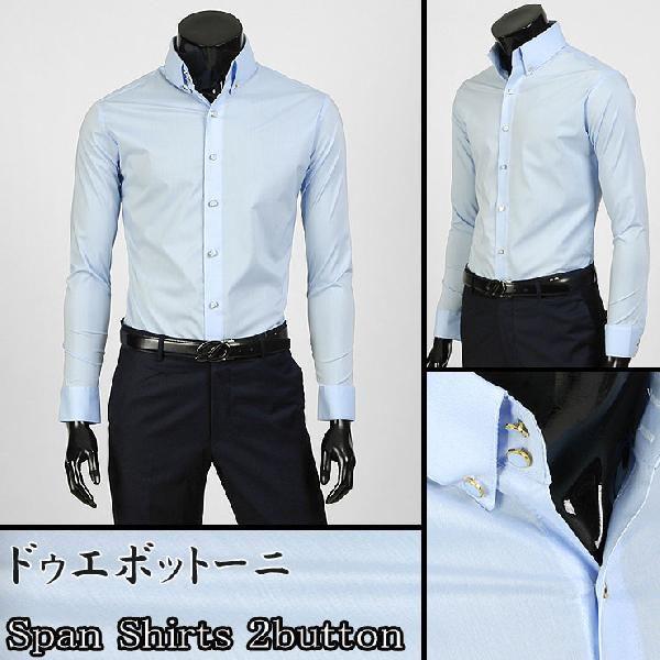 ワイシャツ メンズ 長袖 2ボタン ドゥエボットーニ ボタンダウン 長袖シャツ ゴールド・ボタン スカイブルー yp05sl coconoco