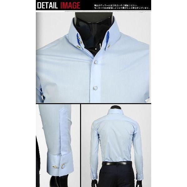 ワイシャツ メンズ 長袖 2ボタン ドゥエボットーニ ボタンダウン 長袖シャツ ゴールド・ボタン スカイブルー yp05sl coconoco 02