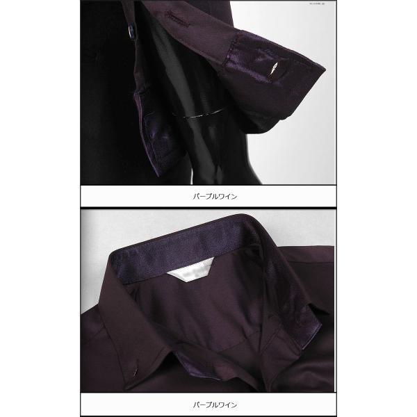 ワイシャツ メンズ 長袖  【スリムシャツ】 ストレッチ・シャツ  配色 チーフ飾り スパン素材 ソリッド 2色 Lanch yp09l coconoco 05