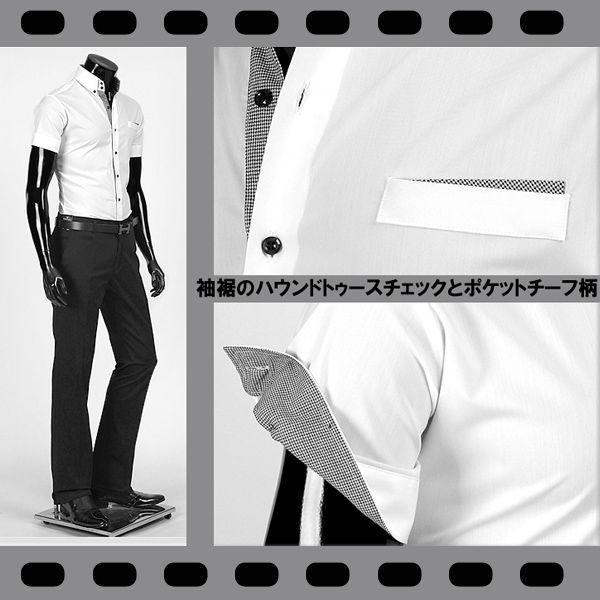 ワイシャツ メンズ 半袖 ストレッチ スリムフィット ドゥエボットーニ ボタンダウン ポケットチーフ飾り yシャツ 半袖 シャツ  ブラック&ホワイト ypst03|coconoco|04