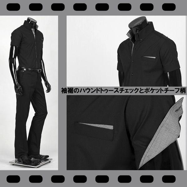 ワイシャツ メンズ 半袖 ストレッチ スリムフィット ドゥエボットーニ ボタンダウン ポケットチーフ飾り yシャツ 半袖 シャツ  ブラック&ホワイト ypst03|coconoco|05