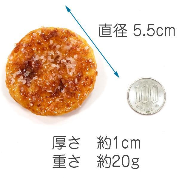 食品サンプル ザラメせんべい キーホルダー ストラップ ざらめ 煎餅 菓子 おやつ|coconuts-ac|11