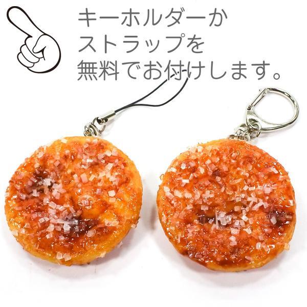 食品サンプル ザラメせんべい キーホルダー ストラップ ざらめ 煎餅 菓子 おやつ|coconuts-ac|09
