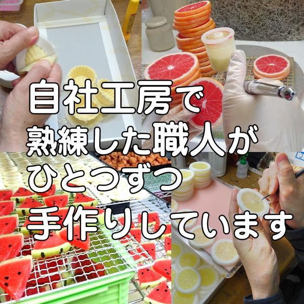 食品サンプル ザラメせんべい キーホルダー ストラップ ざらめ 煎餅 菓子 おやつ|coconuts-ac|10