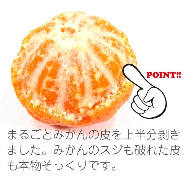 食べちゃいそうなまるごとみかん 食品サンプルキーホルダー、ストラップ|coconuts-ac|05