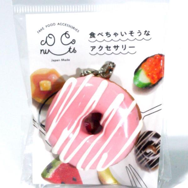 食べちゃいそうなドーナツ 食品サンプル キーホルダー ストラップ チョコ イチゴ 抹茶 スイーツ おやつ|coconuts-ac|11