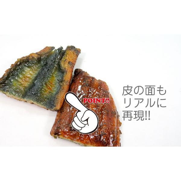 食べちゃいそうな鰻蒲焼き 食品サンプルキーホルダー、ストラップ|coconuts-ac|06
