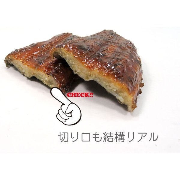 食べちゃいそうな鰻蒲焼き 食品サンプルキーホルダー、ストラップ|coconuts-ac|08