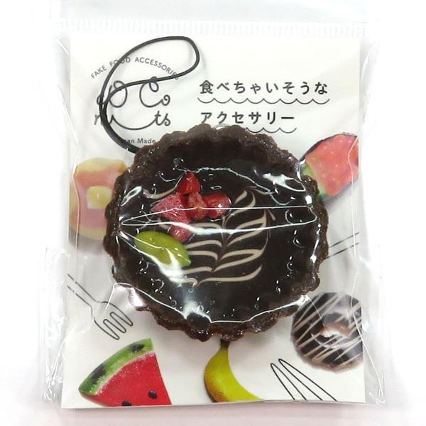 食べちゃいそうなチョコタルト 食品サンプル キーホルダー ストラップ マグネット ナッツ リーフ|coconuts-ac|14