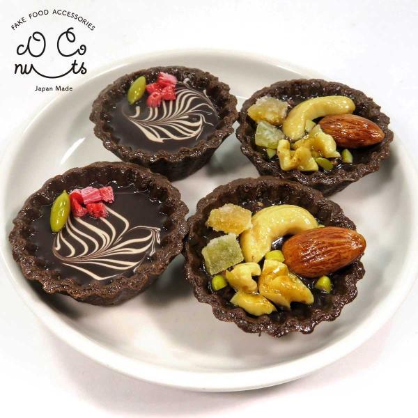 食べちゃいそうなチョコタルト 食品サンプル キーホルダー ストラップ マグネット ナッツ リーフ|coconuts-ac|04