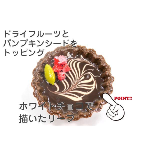 食べちゃいそうなチョコタルト 食品サンプル キーホルダー ストラップ マグネット ナッツ リーフ|coconuts-ac|06