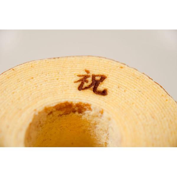 バウムクーヘンとお花のセット アレンジメントフラワー小|cocoro-ystore|05
