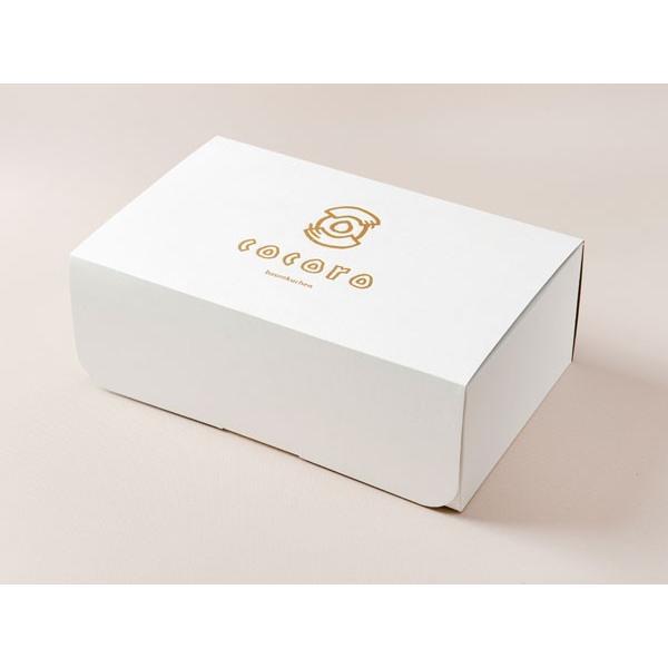 ミニバウムクーヘン ギフトセット 贈答用詰め合わせ 20個入り|cocoro-ystore|05
