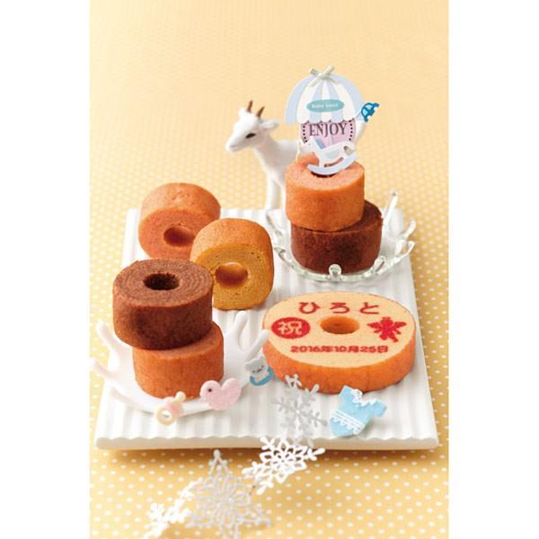 出産内祝い お返し 内祝い Nette Platte お祝い返し お菓子 名前入り 希少糖入り 名入れバウムクーヘン C9207-516N 約10営業日でお届け|cocorocogift|02