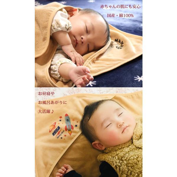 出産祝い 名入れ 名前入り おくるみ ベビー 赤ちゃん 新生児 夏 日本製 今治 漢字 ひらがな 和柄 和風 桜模様   男の子 女の子|cocorocogift|10