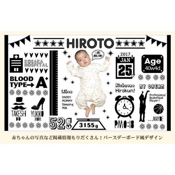 出産祝い タオル 名入れ おしゃれ バスタオル 今治 日本製 名前入り プレゼント 写真 赤ちゃん バースデーボード風