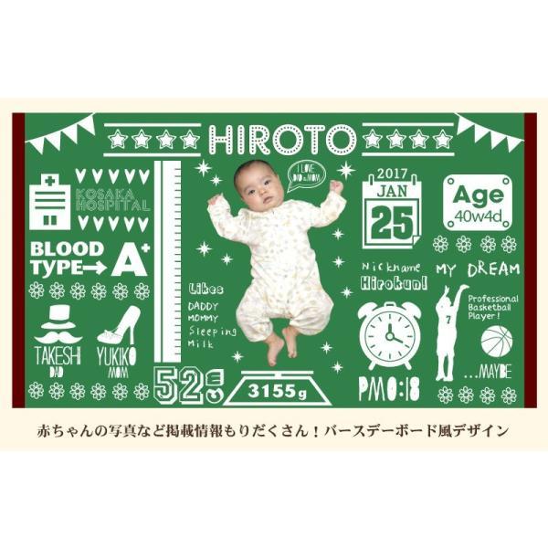 出産祝い タオル 名入れ おしゃれ バスタオル 今治 日本製 名前入り プレゼント 写真 赤ちゃん バースデーボード 黒板風