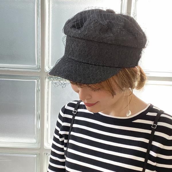 帽子チュール装飾デニムキャスケットハットUV対策キャップキャスケット帽レディース