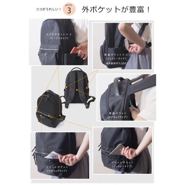 リュック ママ が 考えた マザーズリュック 送料無料 マザーズバッグ おしゃれ リュックサック 軽量 バッグ 大容量 ユニセックス 撥水|cocorocreation|13