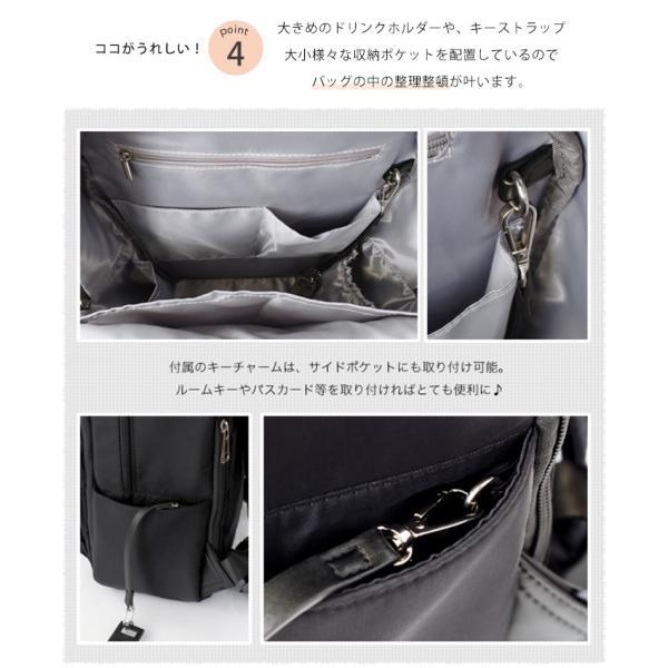 リュック ママ が 考えた マザーズリュック 送料無料 マザーズバッグ おしゃれ リュックサック 軽量 バッグ 大容量 ユニセックス 撥水|cocorocreation|15