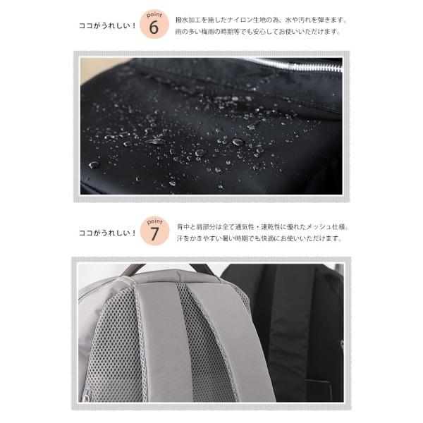 リュック ママ が 考えた マザーズリュック 送料無料 マザーズバッグ おしゃれ リュックサック 軽量 バッグ 大容量 ユニセックス 撥水|cocorocreation|17
