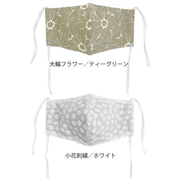 マスク メ0▼ 冷感 接触冷感 レース 刺繍 立体マスク 日本製 洗える おしゃれ 夏用 ひんやりマスク ひんやり 冷感マスク|cocorocreation|18