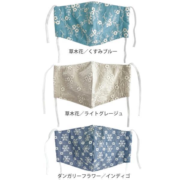 マスク メ0▼ 冷感 接触冷感 レース 刺繍 立体マスク 日本製 洗える おしゃれ 夏用 ひんやりマスク ひんやり 冷感マスク|cocorocreation|20