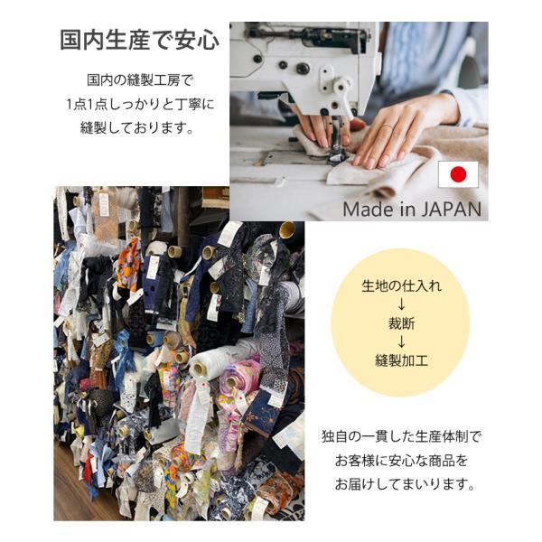 マスク メ0▼ 冷感 接触冷感 レース 刺繍 立体マスク 日本製 洗える おしゃれ 夏用 ひんやりマスク ひんやり 冷感マスク|cocorocreation|04