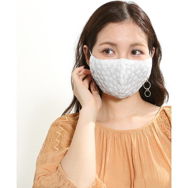 マスク メ0▼ 冷感 接触冷感 レース 刺繍 立体マスク 日本製 洗える おしゃれ 夏用 ひんやりマスク ひんやり 冷感マスク|cocorocreation|07