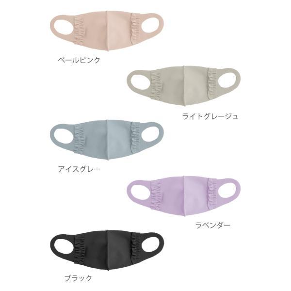 マスク メ0▼ 吸水速乾 UVカット 無地 フリルマスク 立体マスク 日本製 洗える おしゃれ 可愛い 可愛い ファッションマスク 小さめ 大きめ cocorocreation 14