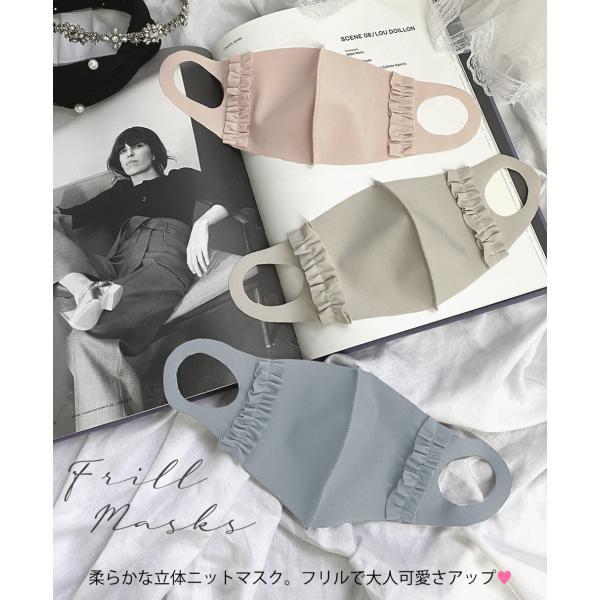 マスク メ0▼ 吸水速乾 UVカット 無地 フリルマスク 立体マスク 日本製 洗える おしゃれ 可愛い 可愛い ファッションマスク 小さめ 大きめ cocorocreation 03