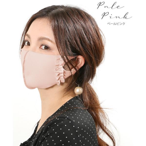 マスク メ0▼ 吸水速乾 UVカット 無地 フリルマスク 立体マスク 日本製 洗える おしゃれ 可愛い 可愛い ファッションマスク 小さめ 大きめ cocorocreation 04