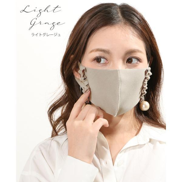 マスク メ0▼ 吸水速乾 UVカット 無地 フリルマスク 立体マスク 日本製 洗える おしゃれ 可愛い 可愛い ファッションマスク 小さめ 大きめ cocorocreation 05