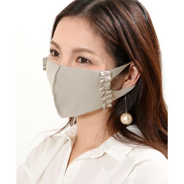 マスク メ0▼ 吸水速乾 UVカット 無地 フリルマスク 立体マスク 日本製 洗える おしゃれ 可愛い 可愛い ファッションマスク 小さめ 大きめ cocorocreation 06