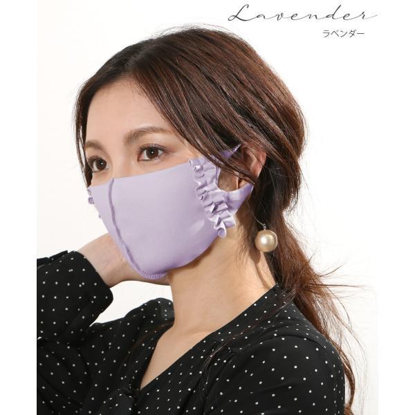 マスク メ0▼ 吸水速乾 UVカット 無地 フリルマスク 立体マスク 日本製 洗える おしゃれ 可愛い 可愛い ファッションマスク 小さめ 大きめ cocorocreation 07
