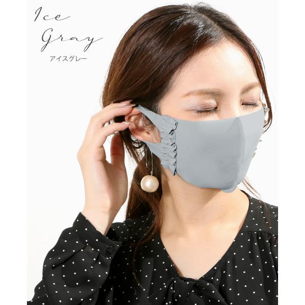 マスク メ0▼ 吸水速乾 UVカット 無地 フリルマスク 立体マスク 日本製 洗える おしゃれ 可愛い 可愛い ファッションマスク 小さめ 大きめ cocorocreation 08