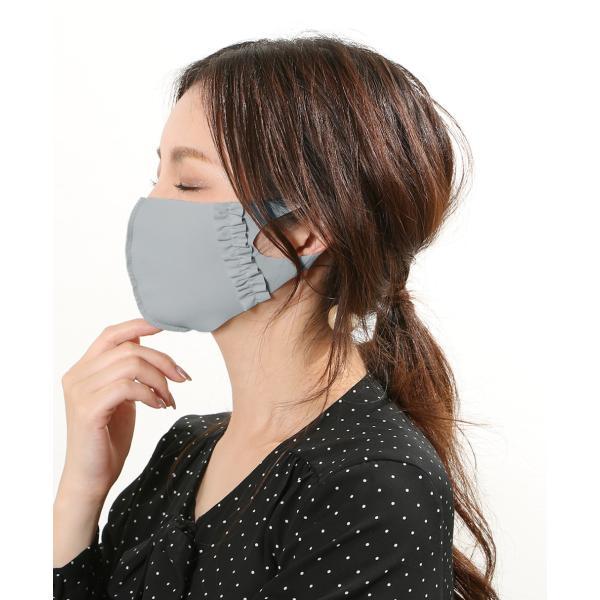 マスク メ0▼ 吸水速乾 UVカット 無地 フリルマスク 立体マスク 日本製 洗える おしゃれ 可愛い 可愛い ファッションマスク 小さめ 大きめ cocorocreation 09
