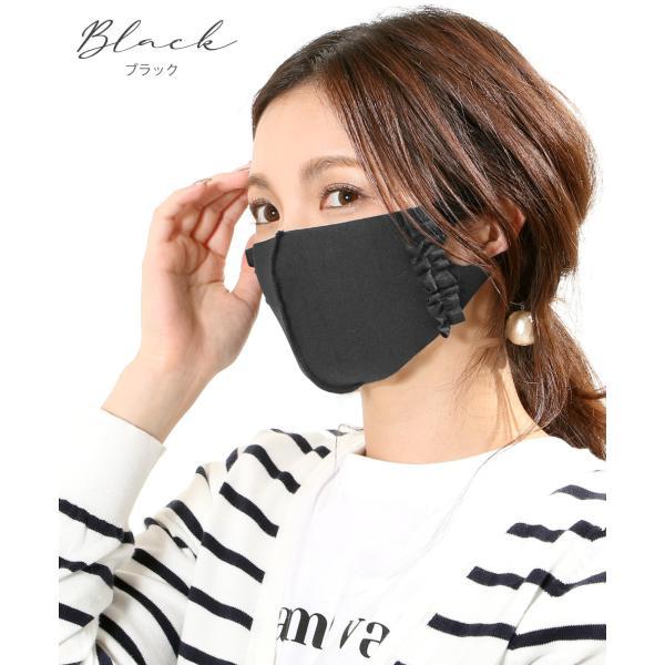 マスク メ0▼ 吸水速乾 UVカット 無地 フリルマスク 立体マスク 日本製 洗える おしゃれ 可愛い 可愛い ファッションマスク 小さめ 大きめ cocorocreation 10