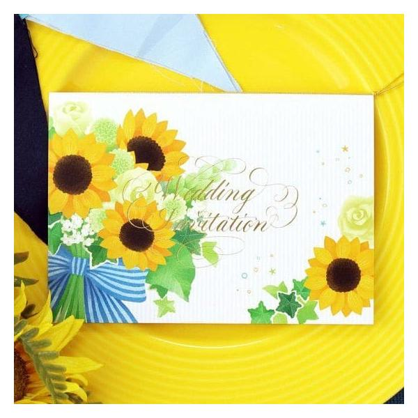結婚式 招待状 ひまわり 夏 手作り キット おしゃれ 安い 用紙 10部1セット