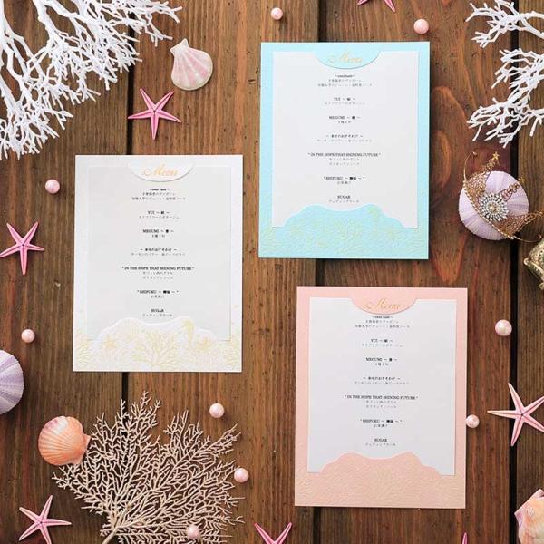 結婚式 メニュー表 サンライズシェル 手作り キット おしゃれ 安い 可愛い 用紙